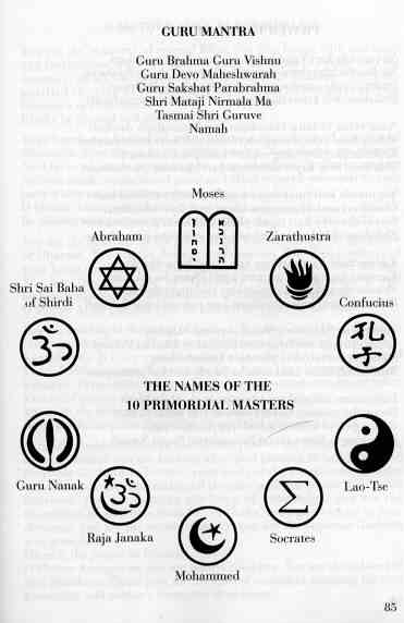 The 10 Primordial Master