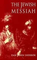 The Jewish Messiah