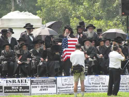 Jews protesting July 6 2010
