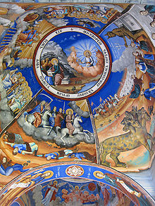 Apocalypse depicted in Christian Orthodox traditional fresco scenes in Osogovo Monastery, Republic of Macedonia