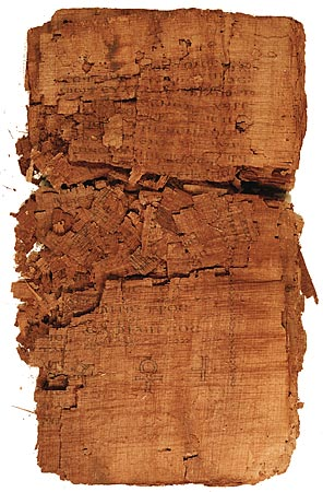Gospel of Judas text