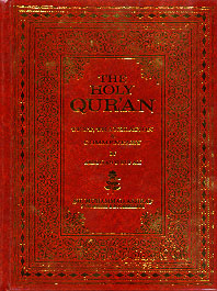 The Holy Qur'n