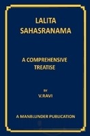 V. Ravi, Sri Lalita Sahasranama
