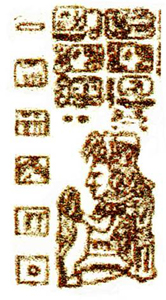 Ancient Mayan Glyph Showing the Transfer of the Staff of Power to the Spirit of the Feminine