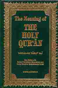 Quran